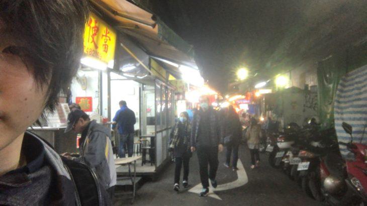 【台北夜市】ハニービール×胡椒餅のコンビで酒がすすむ