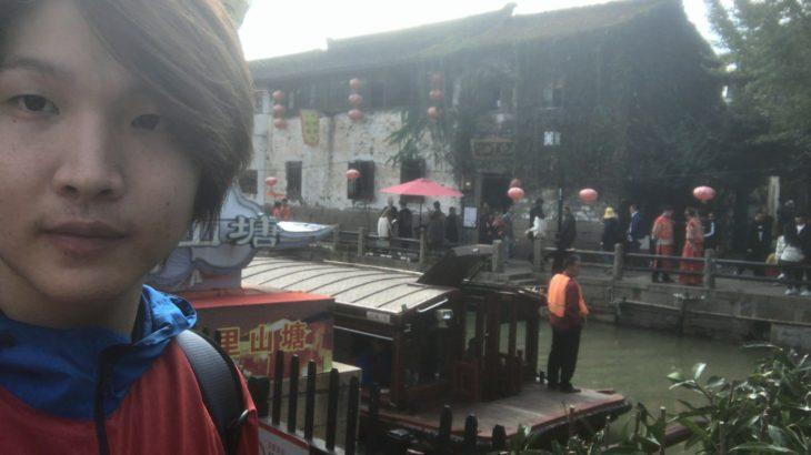 東洋のベニス、中国蘇州の山塘街観光【一人旅】