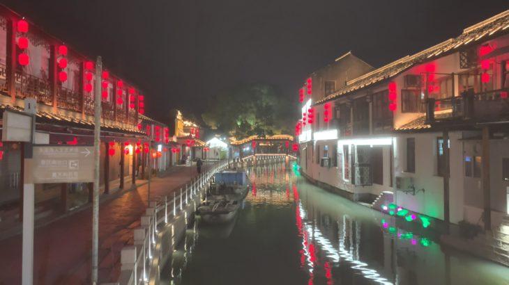 上海から一番近い水郷の街。夜の朱家角が超おすすめ!【上海穴場スポット・インスタ映え】