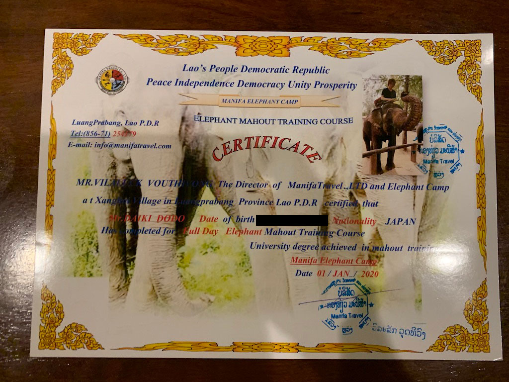 elephantmahout_certificate