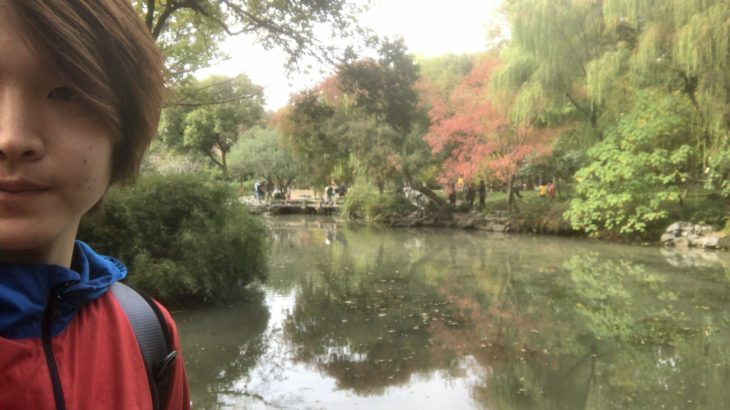 "【蘇州一人旅】中国4大名園""拙政园""と""平江路""へ"