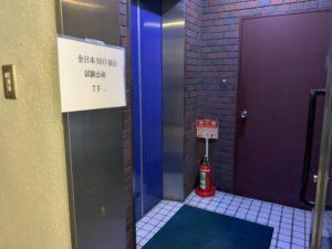 SEO検定試験東京会場3