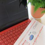 【独学】MOS Excelエキスパートに1日で合格する方法
