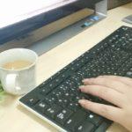 """""""独学3日""""でwebデザイン技能検定3級に合格する勉強方法"""
