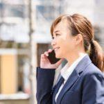 【有利】銀行員におすすめの資格14選まとめ